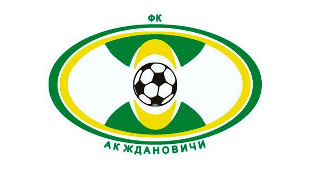 АК Ждановичи