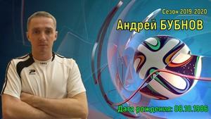 Бубнов