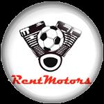 РентМоторс