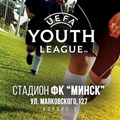 youth-league-s
